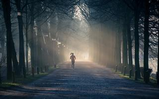 Tiny backlit exercise fog 878151